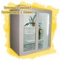 Холодильная витрина для цветов выгодно покажет товар